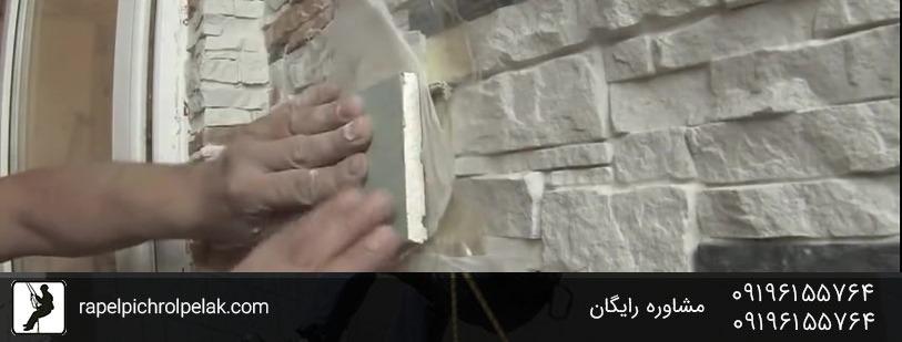 نصب سنگ آنتیک با چسب بدون داربست
